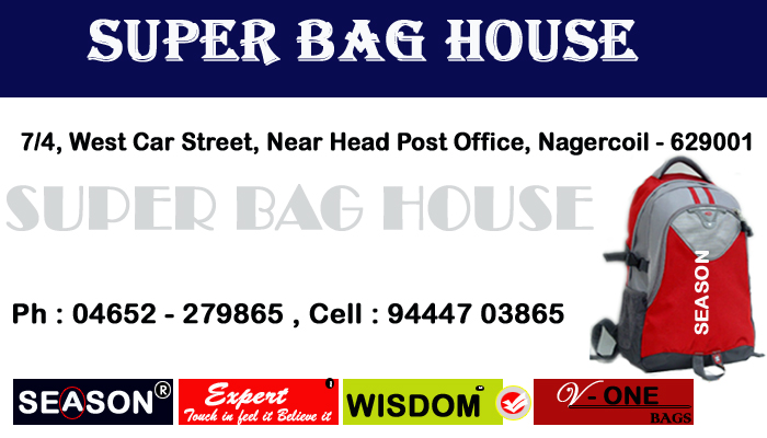 SUPER BAG HOUSE