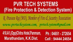 PVR TECH SYSTEMS