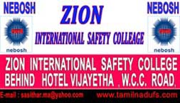 Zion International Safety College